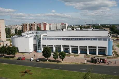 Борисовский физкультурно-оздоровительный центр  г. Борисов  Беларусь