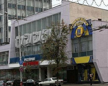 Гомельский городской молодежный театр  г. Гомель  Беларусь