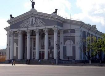 Гомельский Областной драматический театр  г. Гомель  Беларусь