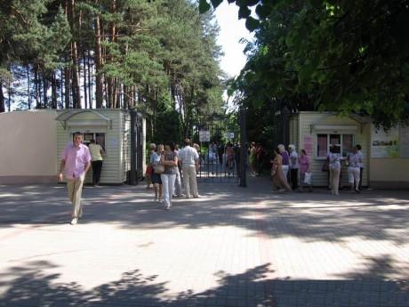Центральный ботанический сад НАН Беларуси  BR г. Минск  Беларусь
