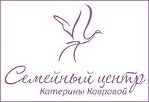 Семейный центр Катерины Ковровой  г. Минск  Беларусь