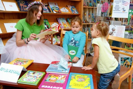 Детский обмен книгами  Детский БукКроссинг