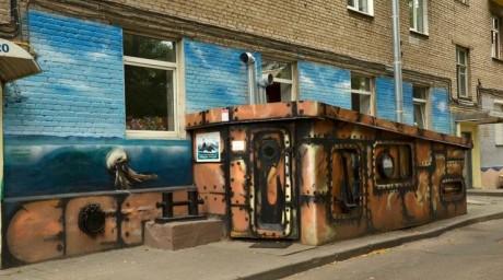 Центр океанографии  Открытый океан   г. Минск  Беларусь