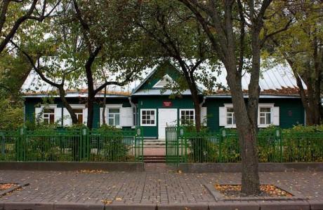 Дом-музей I съезда РСДРП  г. Минск  Беларусь