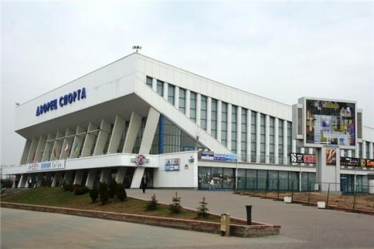 Дворец спорта  г. Минск  Беларусь