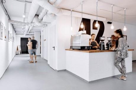 Кофейная для работы и отдыха