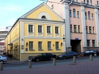 Музей Истории  г. Минск  Беларусь