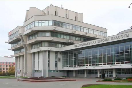 Национальная школа красоты  г. Минск  Беларусь