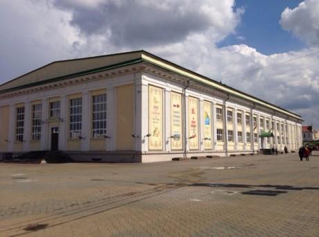 Республиканский центр физического воспитания и спорта учащихся и студентов  г. Минск  Беларусь