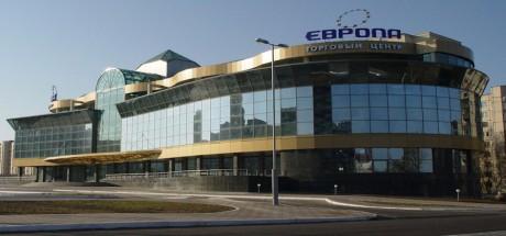 Торговый центр  Новая Европа   г. Минск  Беларусь
