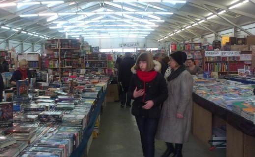 Книжная ярмарка  Мир книг   г. Минск  Беларусь
