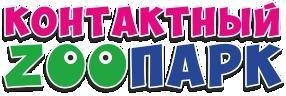 """Контактный зоопарк в торговом центре """"Титан""""  г. Минск  Беларусь"""