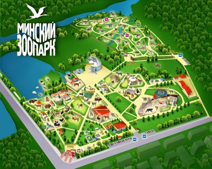 Карта Минского Зоопарка  Динопарка  Дельфинария Немо  г. Минск