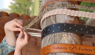Кожевенная мастерская   Дудутки