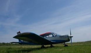 Аэродром   Дудутки