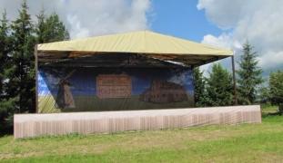 Музейная поляна   Дудутки  Беларусь