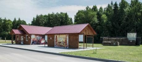 Центр экологического туризма  Станьково   BR Минская область  Беларусь