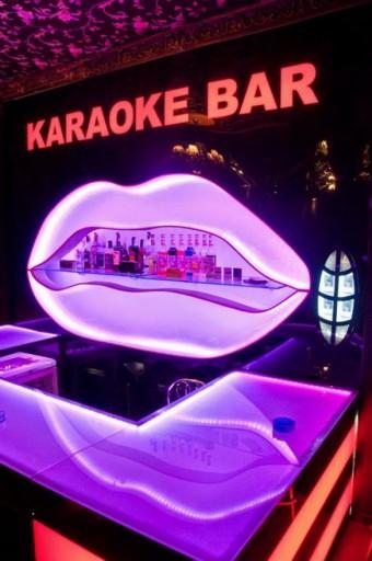 Караоке бар  BR Клуб  Метро