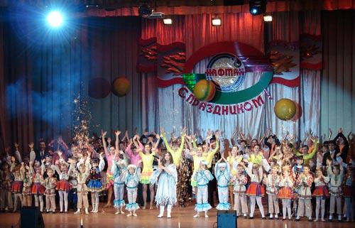 Дворец культуры  Нафтан   г. Новополоцк  Беларусь