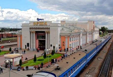 Железнодорожный вокзал  BR г. Орша  Беларусь