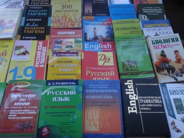 Учебно-методическая литература  Ночная книжная выставка  г. Минск  Беларусь   фото 16 мая 2017