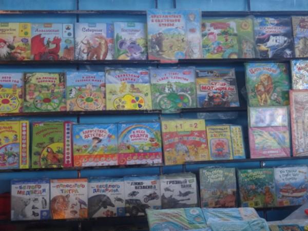 Детские говорящие книги  Ночная книжная ярмарка  выставка  г. Минск  Беларусь  фото 16 мая 2017