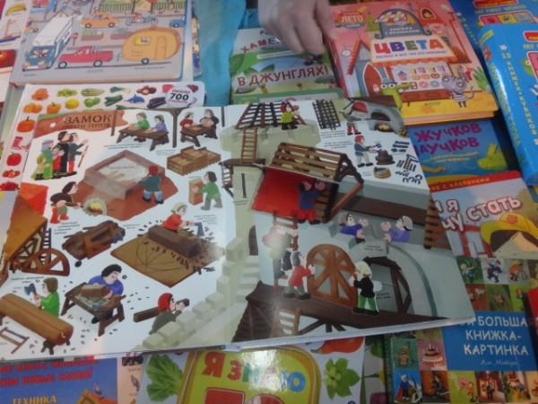 Учим цвета  числа  животных  учимся рисовать  Ночная книжная ярмарка  выставка  г. Минск  Беларусь  фото 16 мая 2017