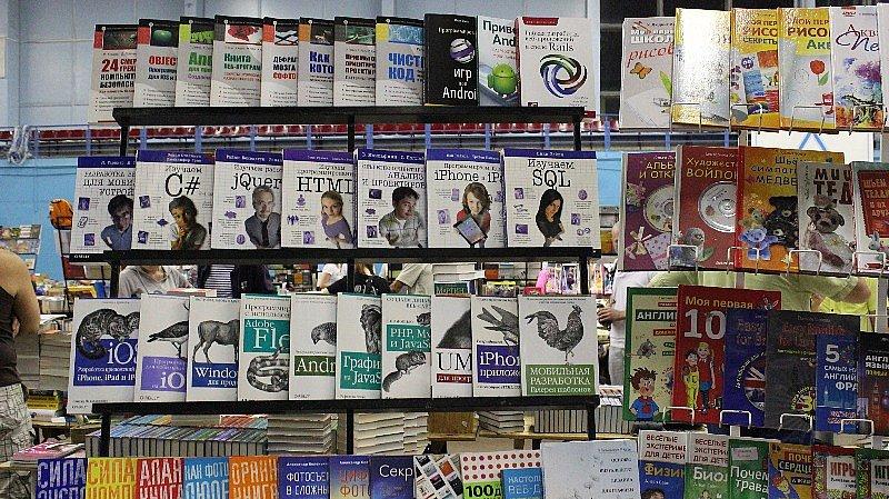 Книги по компьютерам  Ночная книжная ярмарка  выставка  г. Минск  Беларусь
