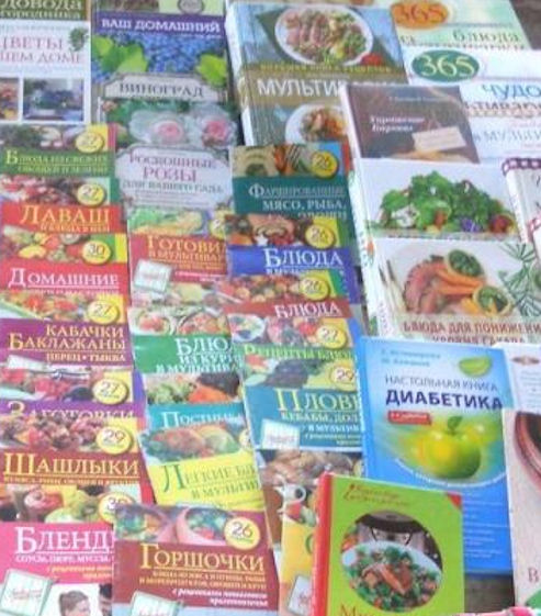 Книги по приготовленю еды  кулинарии  Ночная книжная ярмарка  выставка  г. Минск  Беларусь