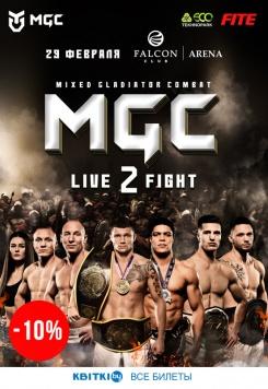Спорт. MGC: Live 2 Fight