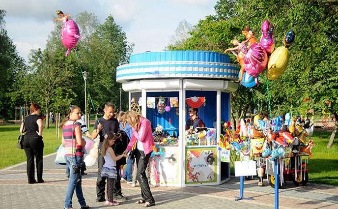 Киоск  ларек игрушек  в парке  900-летия   г. Минск