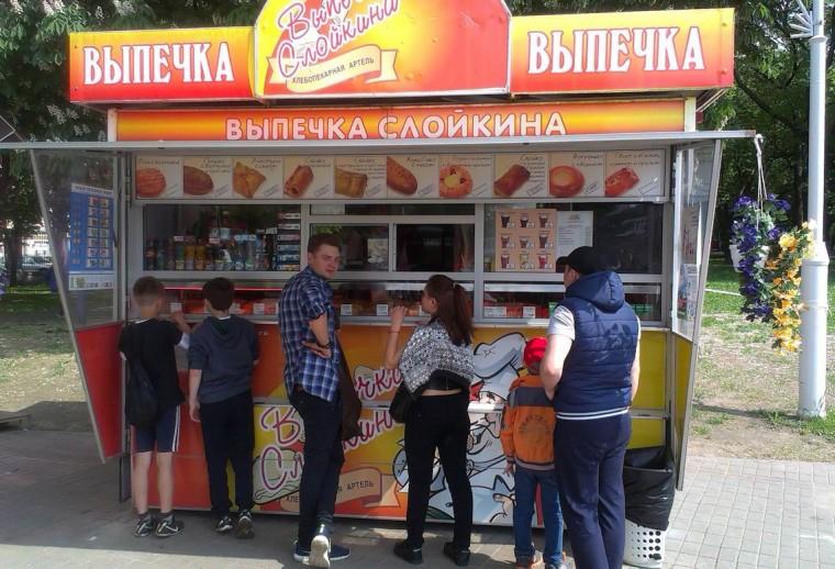 Еда  в парке Горького  г. Минск 21 мая 2016