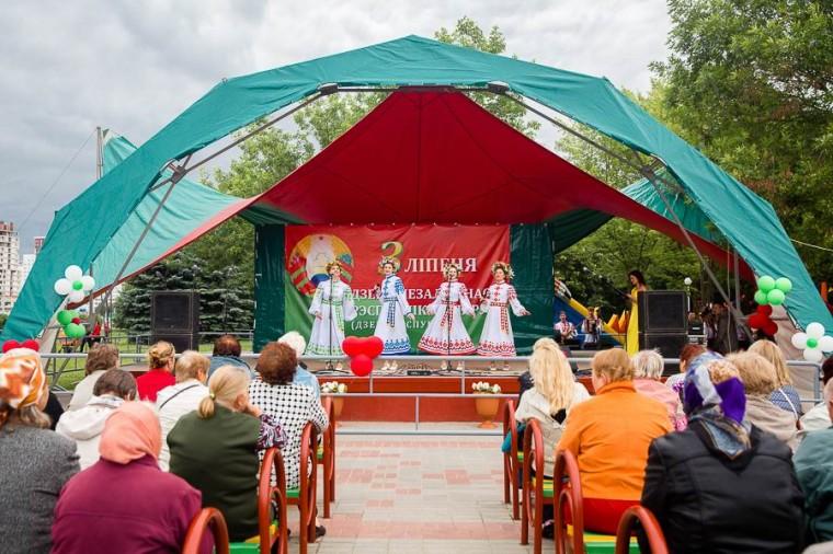 Концертная площадка в  парке Павлова   г. Минск 3 июля 2017