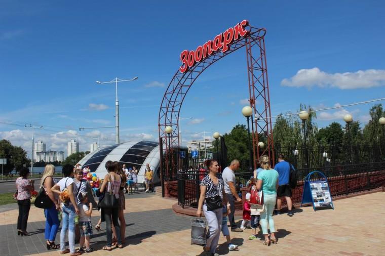 Минский зоопарк  27 августа 2016  г. Минск  улица Ташкентская  40