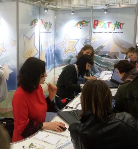 Ростинг  на  туристической выставке  Отдых-2017   10 апреля 2017 Выставочный комплекс  БелЭкспо   Минск