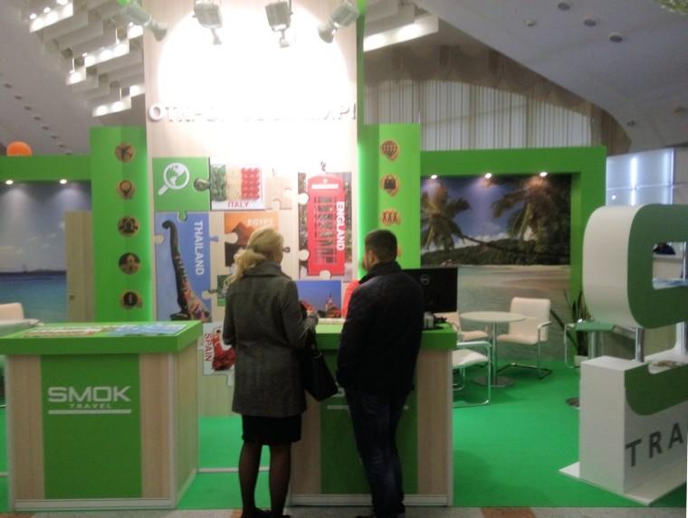 Smok  на  туристической выставке  Отдых-2017   10 апреля 2017 Выставочный комплекс  БелЭкспо   Минск