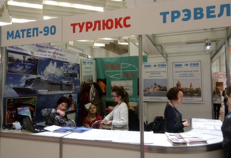 Турлюкс  на  туристической выставке  Отдых-2017   10 апреля 2017 Выставочный комплекс  БелЭкспо   Минск