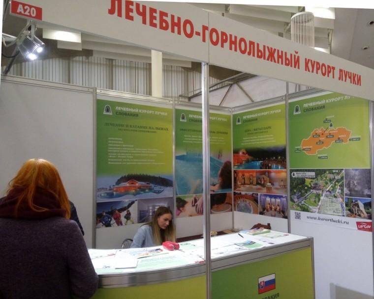 Словакия  лечебный курорт   на  туристической выставке  Отдых-2017   10 апреля 2017 Выставочный комплекс  БелЭкспо   Минск