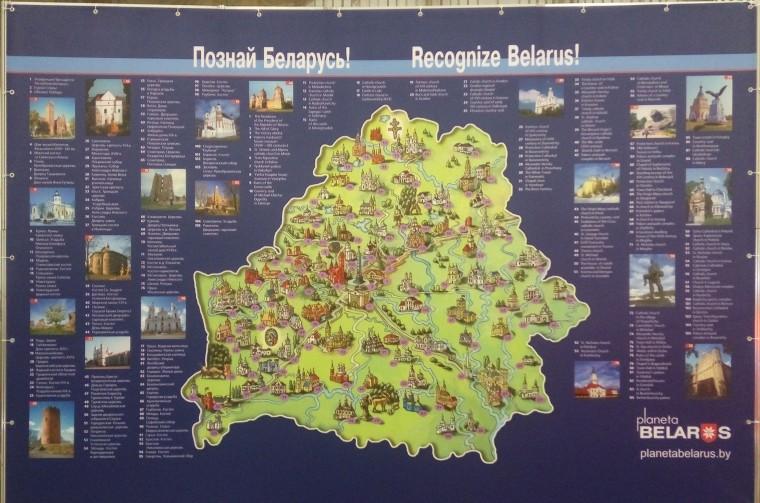 Познай Беларусь!  на  туристической выставке  Отдых-2017   10 апреля 2017 Выставочный комплекс  БелЭкспо   Минск