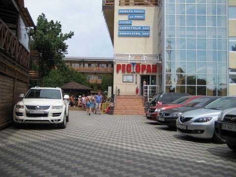 Территория пансионата  Сказка  BR Затока  Одесская область  Украина  июль 2015