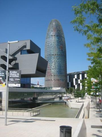 Башня Агбар BR г. Барселона  Испания
