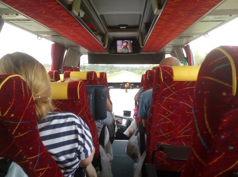 Едем на автобусе  смотрим сериал Няня  днем в 14:17  11 июля 2017