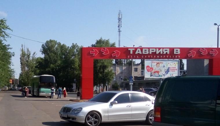 Супермаркет  Таврия B  возле Одессы   утро 9:11  12 июля 2017