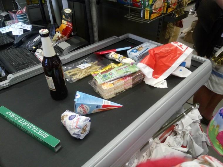 Купили  Супермаркет  Таврия-B   остановка  Солнечная  поселок Затока  Украина  время 17:01  14 июля 2017