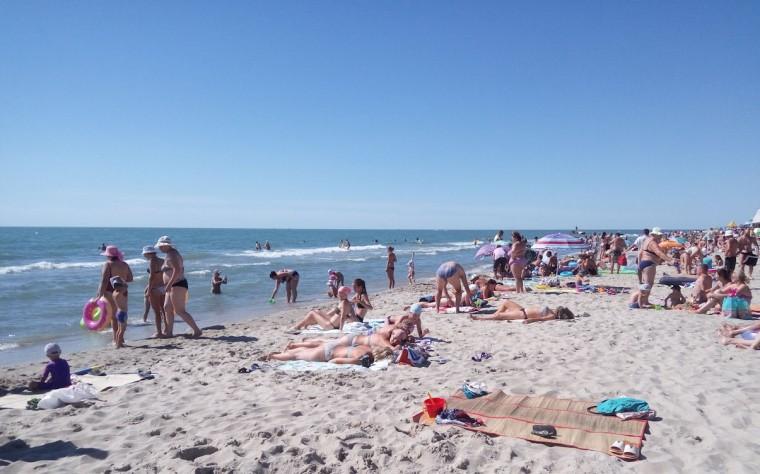 Пляж  море  База отдыха  Рось   время 10:00  15 июля 2017