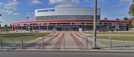 Культурно-спортивный комплекс  Локомотив   г. Гомель  Беларусь
