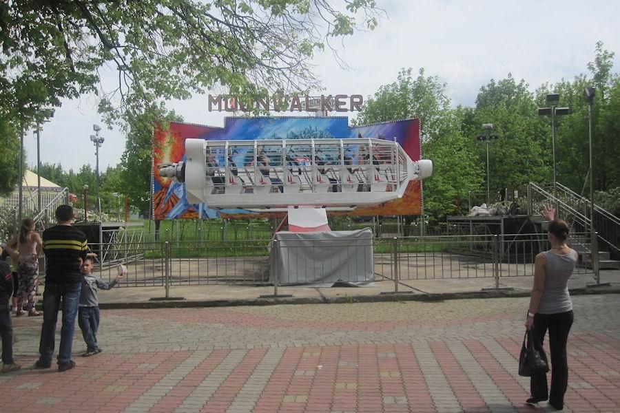 Аттракцион  Moonwalker  BR Парк развлечений  Дримлэнд  DreamLand