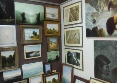 Арт-галерея Геннадия Миронова  Andes