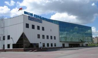 ледовый Дворец Спорта  г. Минск  Беларусь