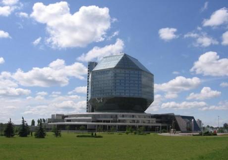 Национальная библиотека Беларуси  г. Минск  Беларусь